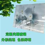 广州夹胶玻璃 广州艺术玻璃