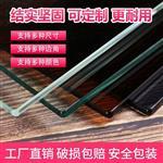 广东玻璃厂 深圳玻璃厂 深圳钢化玻璃厂