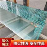 深圳5—19mm钢化玻璃  5—19mm钢化玻璃厂