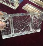 艺术玻璃 热熔艺术玻璃