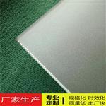 宿州夹胶玻璃厂 提供夹胶玻璃价格夹胶玻璃定制生产批发