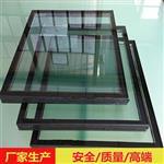 安徽合肥钢化LOWE中空玻璃批发厂家