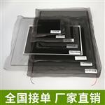 电磁屏蔽防爆玻璃 防电磁防辐射电加热屏蔽玻璃 支持定制