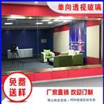 广东单向可视玻璃学校录播教室单面玻璃单反单透玻璃
