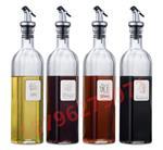 厂家批发250ml方油瓶2斤装酱油醋瓶子透明橄榄油玻璃瓶