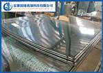 安徽热弯玻璃加工厂 热弯钢化中空玻璃