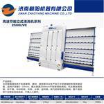 朝阳高效玻璃清洗机_立式玻璃清洗机报价_玻璃清洗机批量供应