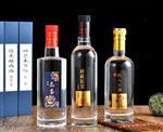 玻璃酒瓶,创意玻璃白酒瓶 定制玻璃空酒瓶 酒瓶批发,酒瓶批发