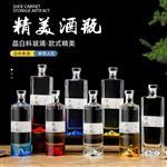 创意500ml开山酒瓶晶白料玻璃洋酒瓶一斤装自酿玻璃空酒瓶定