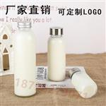 玻璃奶茶瓶成人饮料瓶带奶嘴酸奶杯