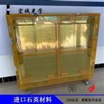 厂家直销石英JGS1玻璃材料800*900*10MM