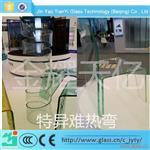 热弯玻璃 高难度热弯 弯弧玻璃 热弯夹胶玻璃 弧形玻璃