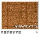 1.5mm香港开奖现场结果直播软木垫
