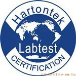 鋼化玻璃CE認證服務