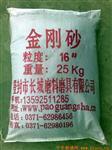 厂家大量棕刚玉粒度砂