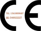 机械(雕刻机)CE认证