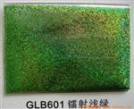 质量优的铝材金葱粉