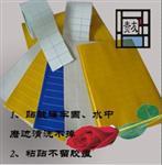 防水玻璃标签纸