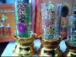 七彩缘蜡烛玻璃杯商