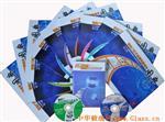 福临门图库2009版玻璃刻绘软