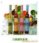 玻璃果汁瓶玻璃瓶