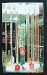 水晶拼接柱;水晶气泡柱