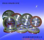 液晶显示器金刚石砂轮