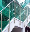 刚化玻璃各种镜片