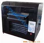 A3+高速生产万能平板打印机