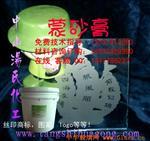 绿色环保型蒙砂粉/蒙砂膏