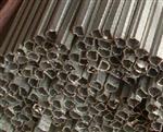 14A可折弯中空铝条