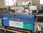 单色玻璃丝印机丝网印刷机