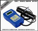 汽车膜透光率仪,东儒高品质透光率计