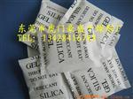 广州干燥剂