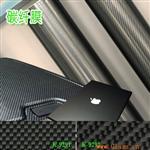 碳纤膜--装饰材料贴纸