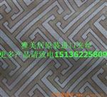 夹丝玻璃材料/玻璃夹丝材料/玻璃夹层材料大陆商