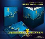 2012年新版移门大全-新款移门图册梦之蓝