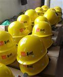 丝印、移印、厦门安全帽丝印、安全帽移印、帽子印刷