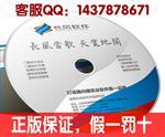 長風玻璃企業ERP管理系統