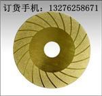 金刚石镀钛磨轮,碗磨片,斜纹磨片