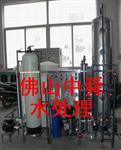 镀膜清洗用水反渗透纯水机