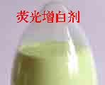 荧光增白剂厂家