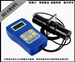玻璃透光率测试仪,透光率测试仪价格