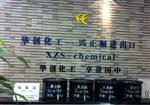 纯品氧化钴玻璃专用着色剂