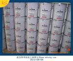 日本矿业硒粉原包装