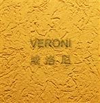 威洛尼艺术涂料玻璃
