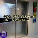 无手印玻璃新工艺的操作与技术-蒙砂粉