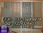 室内装饰玻璃移门均适用的蒙砂粉