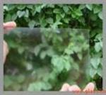 AG玻璃防眩玻璃钢化玻璃深圳玻璃厂