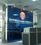 广州海珠区聚晶烤漆玻璃形象墙订做安装